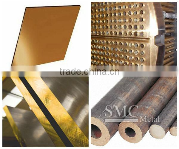 Wholesale aluminum bronze sheet, C65100 copper sheet, High quality bronze sheet, H62 Brass Sheet For Sale