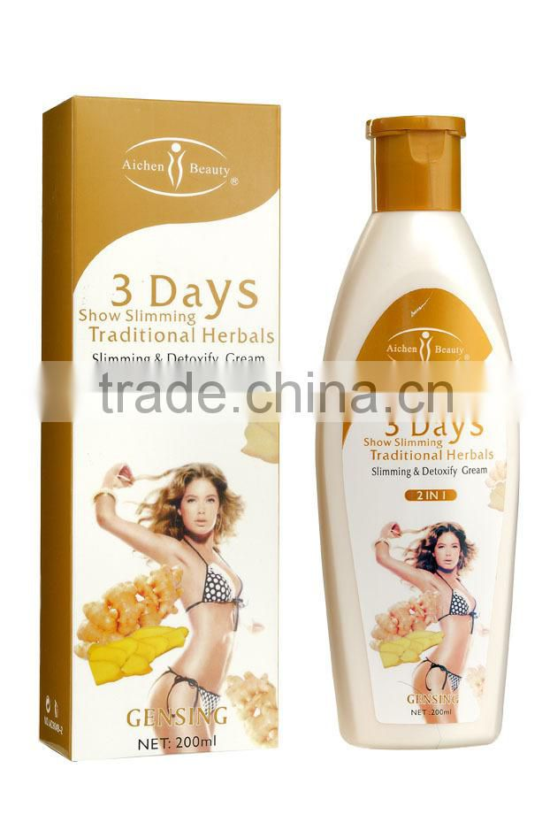 Aichun Beauty 3 days Fat Burning Side Effects of Hot Chilli Ginger Slimming Cream,Weight Loss Cream for Body Waist Arm