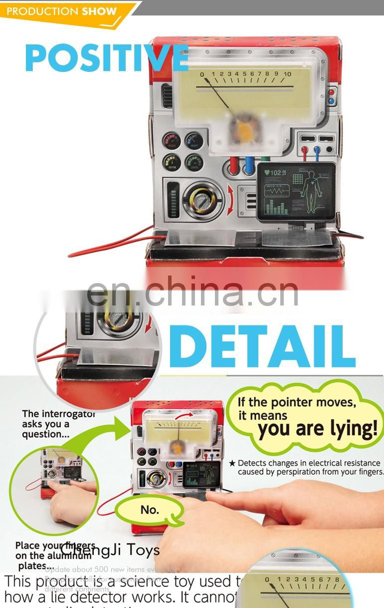 Educational innovate design lie detector set make your own plastic toys