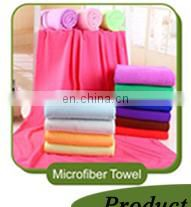 China supplier Wholesale microfiber towels thicken hair towels 30*60cm