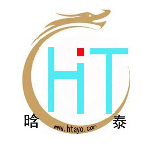 yuhuan hantai trade co.,ltd