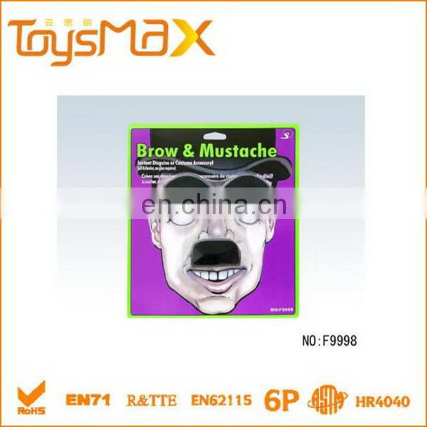 Fashionable party toy halloween mustache