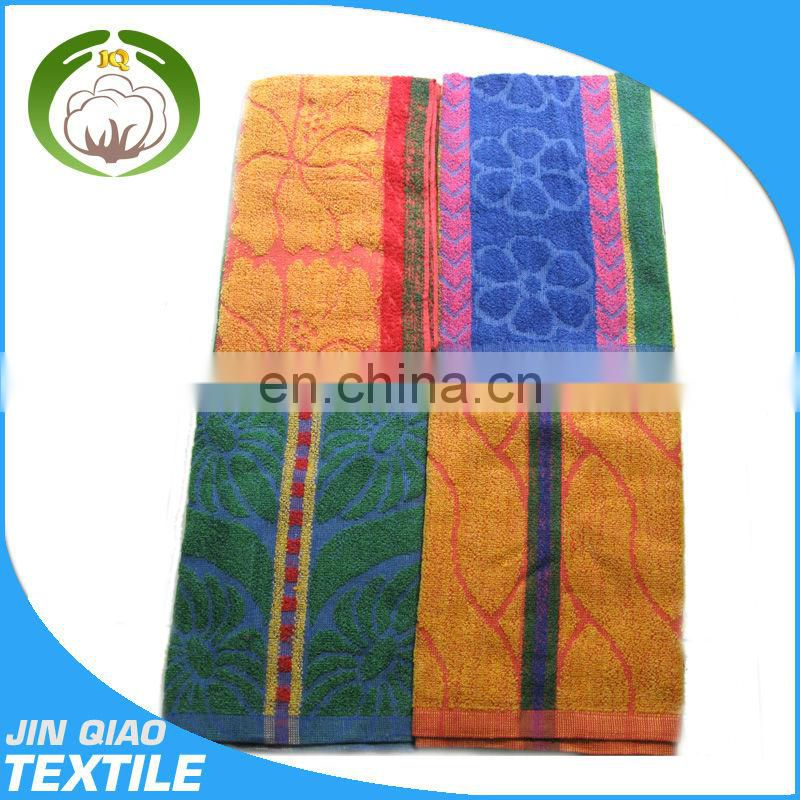alibaba china suppliers cheap towels