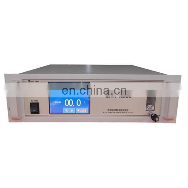 GXH-1050E NDIR intelligent online process gas analyzer