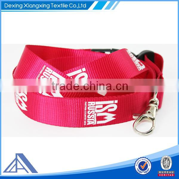 Lanyard Black Detachable Key Chain Badge/ID Holder Cell Phone Strap