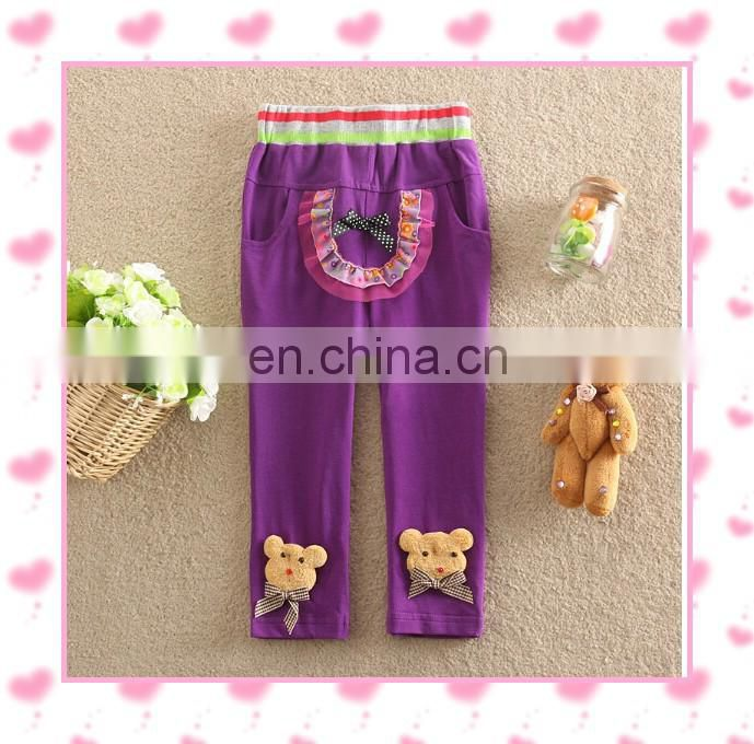 Fashion Lovely Girls Pants for Kids Girls Pant girls baggy pants