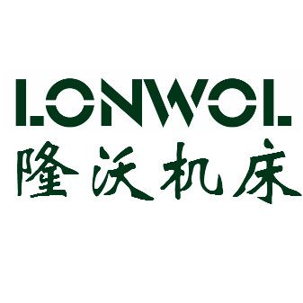Shandong Longwo Machine Tool Co., Ltd