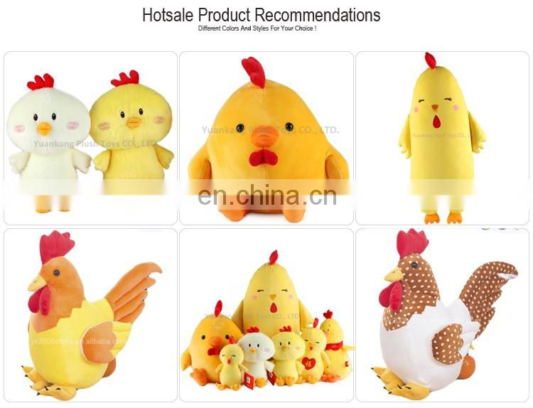 Custom cheap plush chicken stuffed animal toys