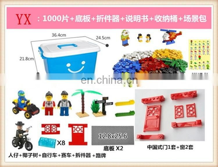 ABS safe material Educational bulk building block 1000pcs blocks for kids