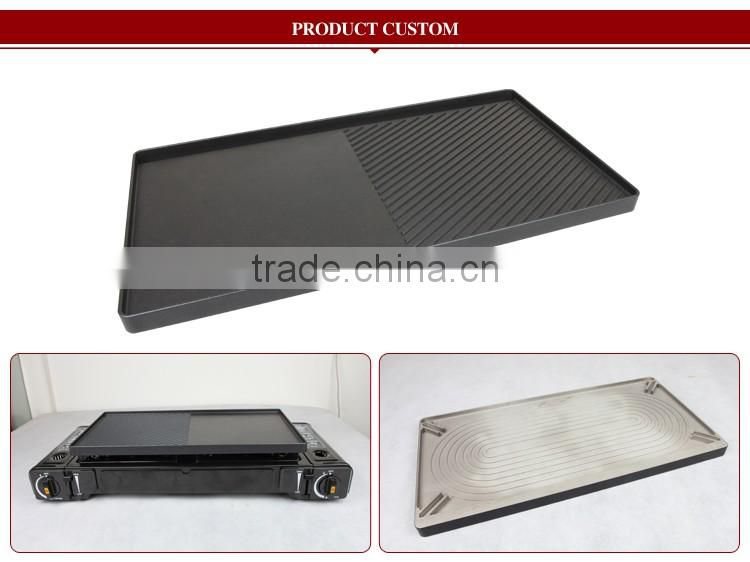 High Quality Korean Style Portable Grill Plate SKP-T858