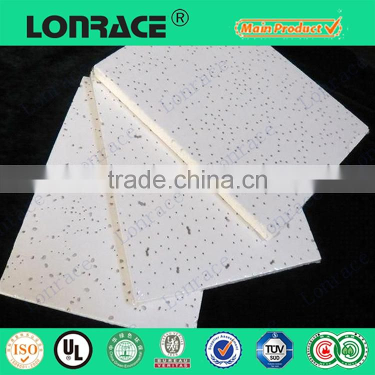 high quality gypsum board false ceiling price