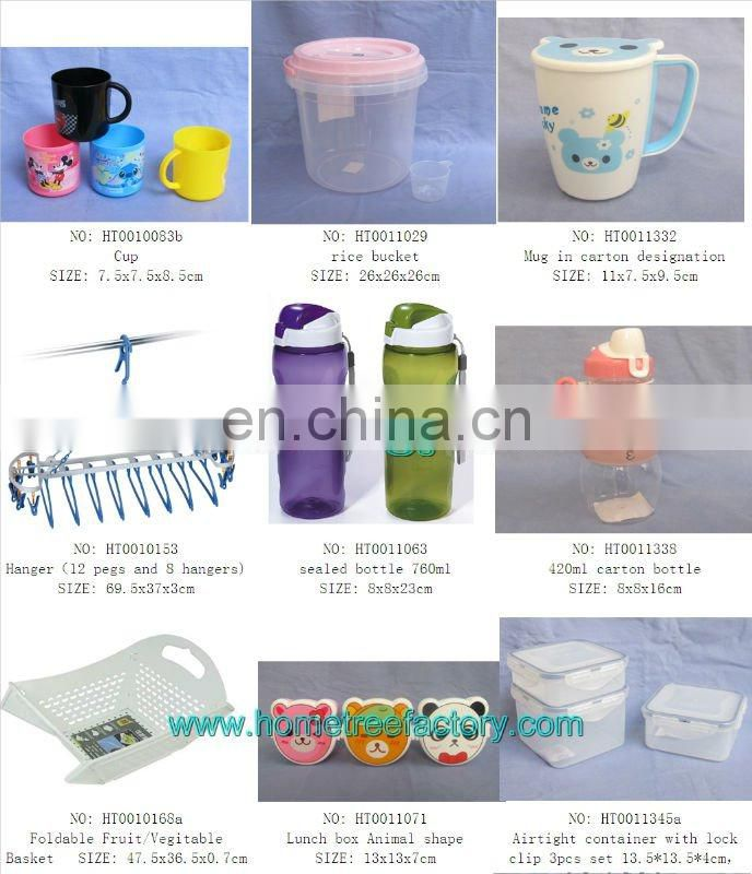 Smile face fancy kitchen utensils for kids