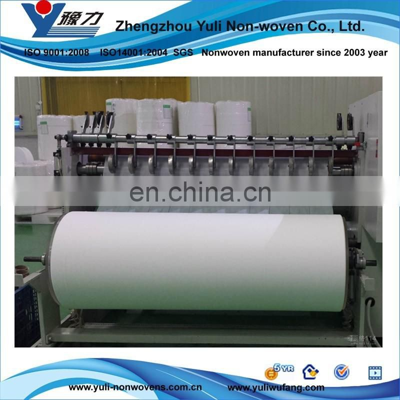 blue sms nonwonve fabric