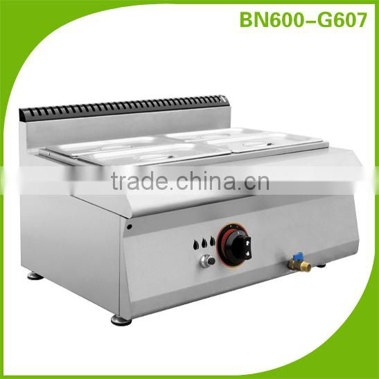 Gas 600 Series Cooking Line Stainless Steel Bain Marie From CosBao Restaurant Kitchen Equipment