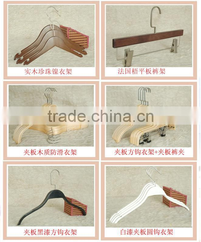 Lovely hot sale wooden pants hanger vintage clothes hangers custom wooden coat hanger