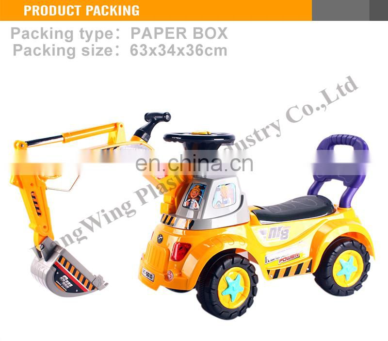 103CM F/W truck with light&music (yellow/blue mixed)kids ride on excavator