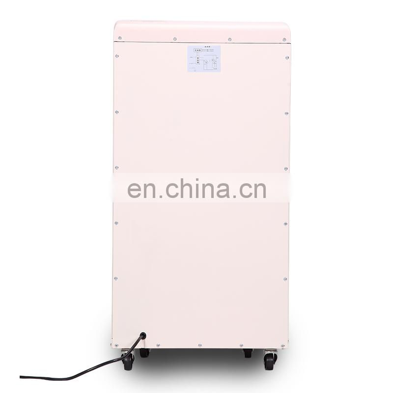 SJ-901E Air Dry Commercial Camera Dehumidifier
