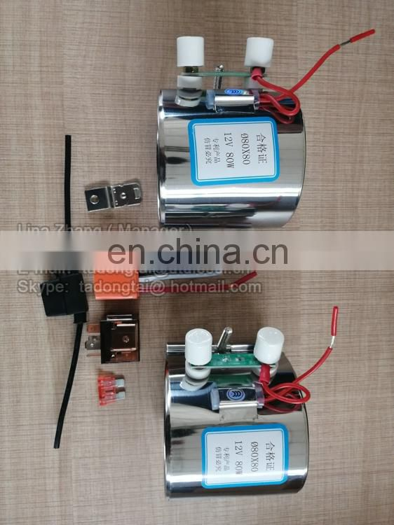 No.070 Heating Tools For Filter