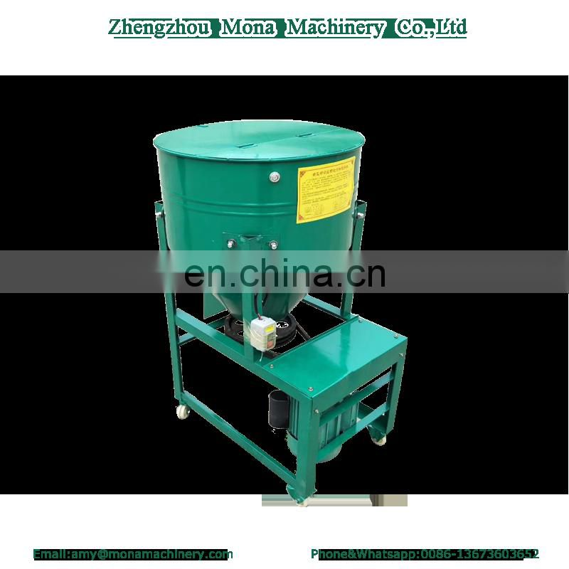 Fixed type full-time poultry feed mixer