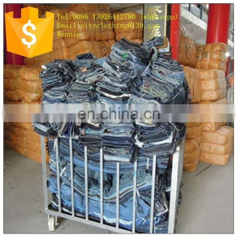used baby clothes bales used children clothing or buy used clothes bulk