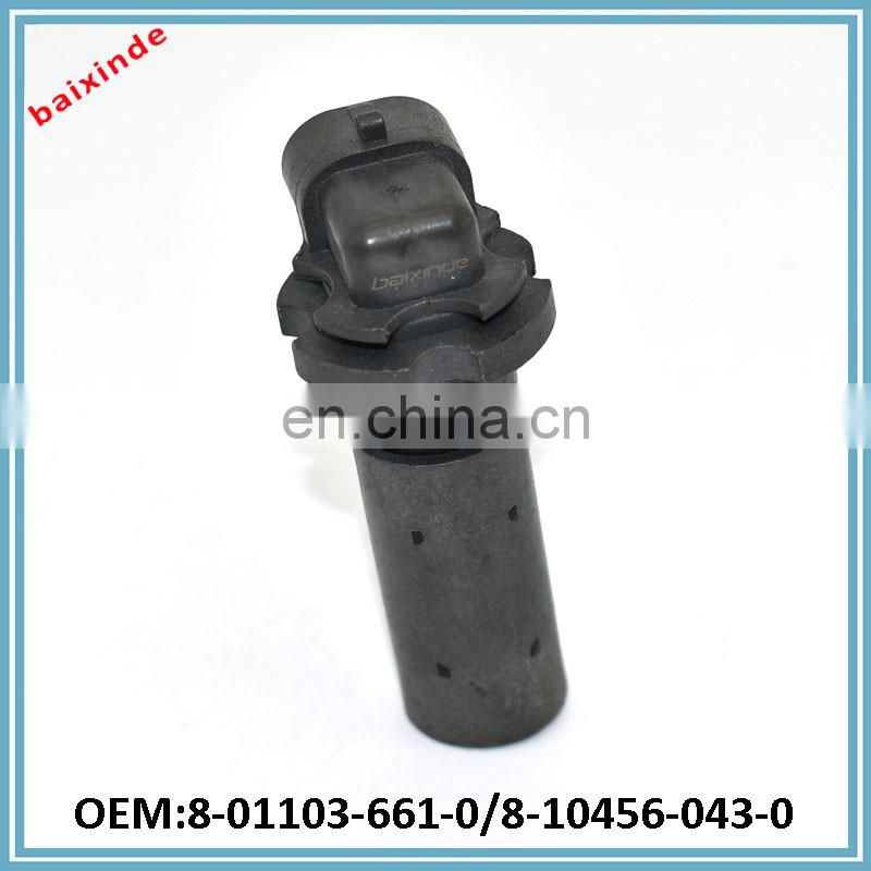 Best Quality Crankshaft Pulse Sensor fits FORDs OEM 25337684