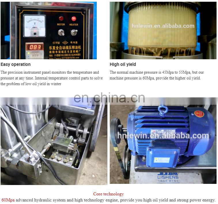 Sunflower peanut cooking oil making machine