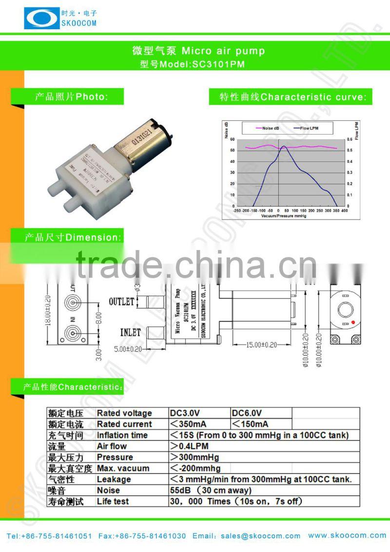 Skoocom Super Mini Air Pumpdc3v Pump Electric Pumpmini Vacuum Wiring Diagram