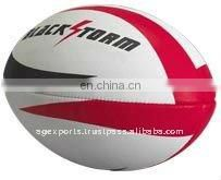 Standard Match Rugby Ball