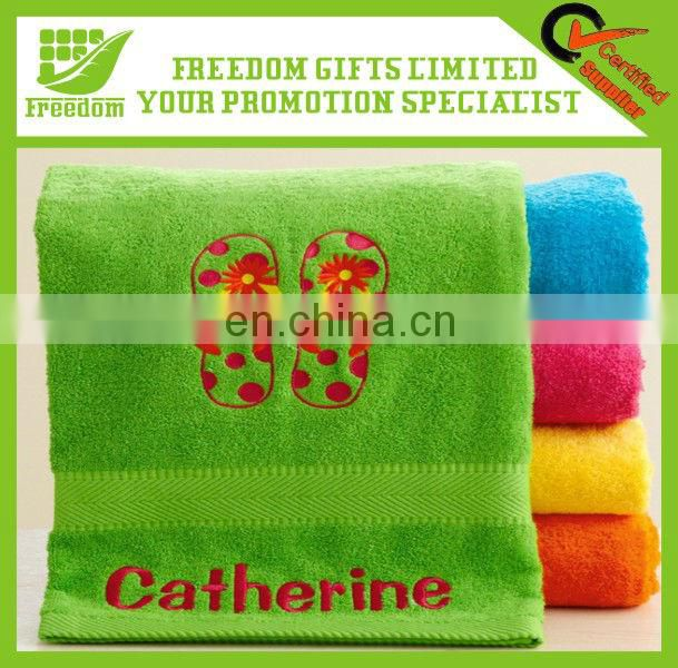 100% Cotton Reactive Print Bath Towel