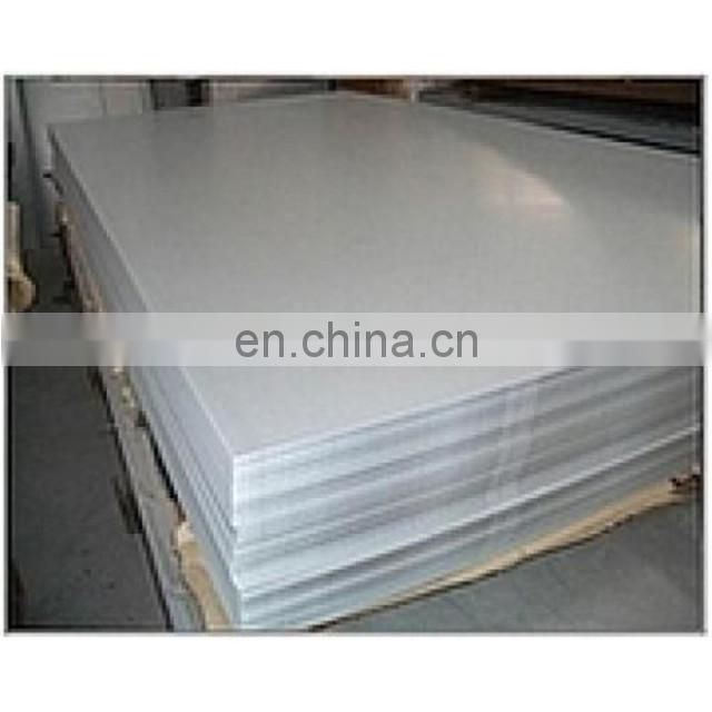 hot rolled steel plate/Mild Carbon Steel Sheet ss400 steel plate Q235 Image