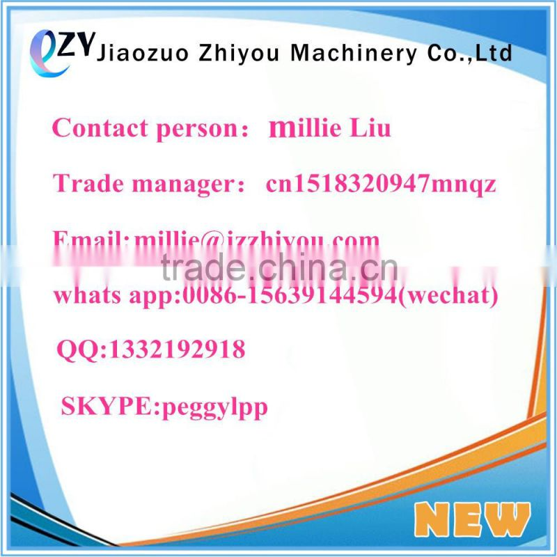 zhiyou model Fruit and vegetable pulping Machine manufactured in China/Fruit Pulp Machine/Fruit Jam Machines(0086-391-2042034)