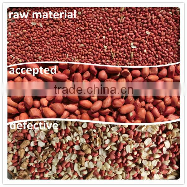 China maufacturer Hons+ Trichromatic Camera Groundnuts Color Sorter Peanuts Color Sorter