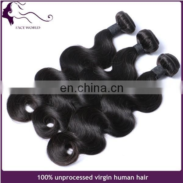 Top quality body wave wholesale virgin remy brazilian hair bundles