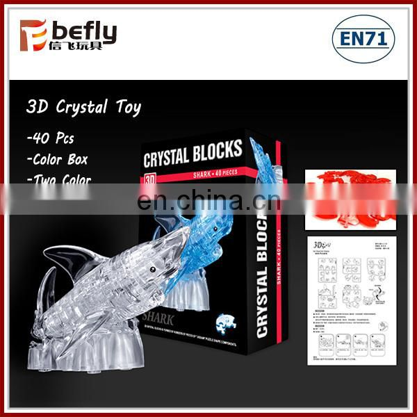 3d shark crystal jigsaw toys