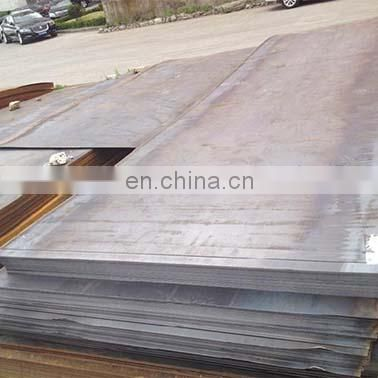 standard mild steel plate sheet thickness