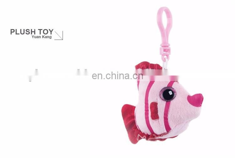 Promotional wholesale mini stuffed plush animal fish keychain toy