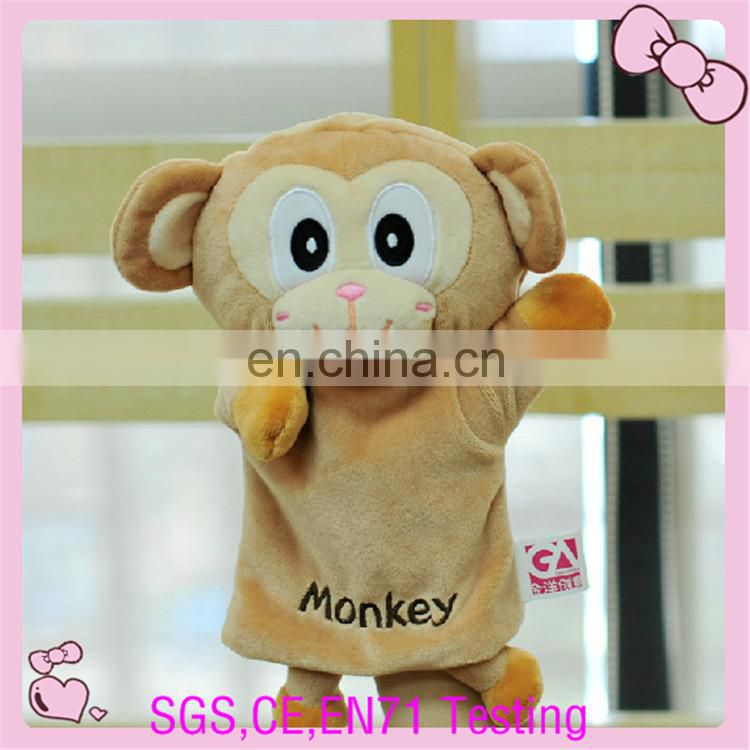cute plush monkey hand puppet dolls