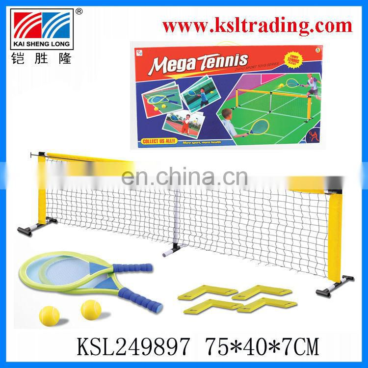 "7.3"" kids sport toy for childre plastic toy pull line ball"