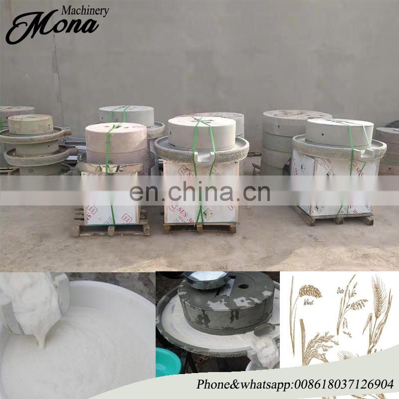 Factory sale automatic stone mill/stone mills for flour mill/corn flour stone mill