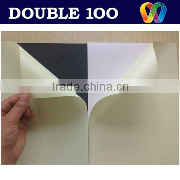 China bulk self adhesive PVC rigid board for photo album 0.3mm, 0.5mm,0.7mm