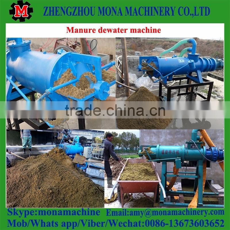 High quality stainless steel horse manure pellet making machine for sale