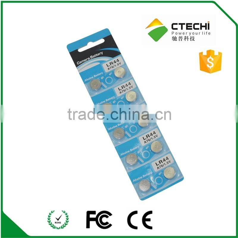 1.5V Alkaline button cell battery LR44, AG13,A76 coin battery in card package/blister package