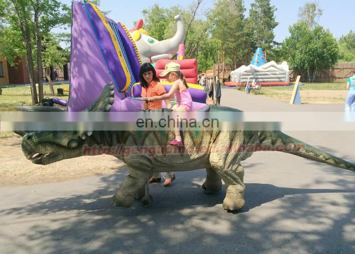 fun fair,indoor equipment for children,electric ride