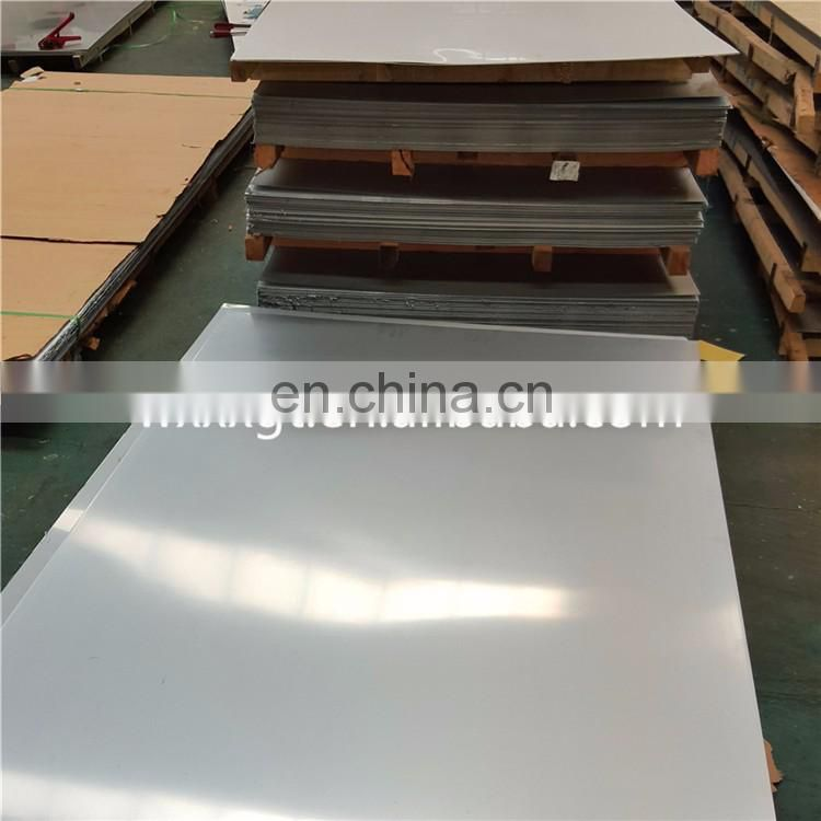 Best quality 304 mirror stainless steel sheet 316l