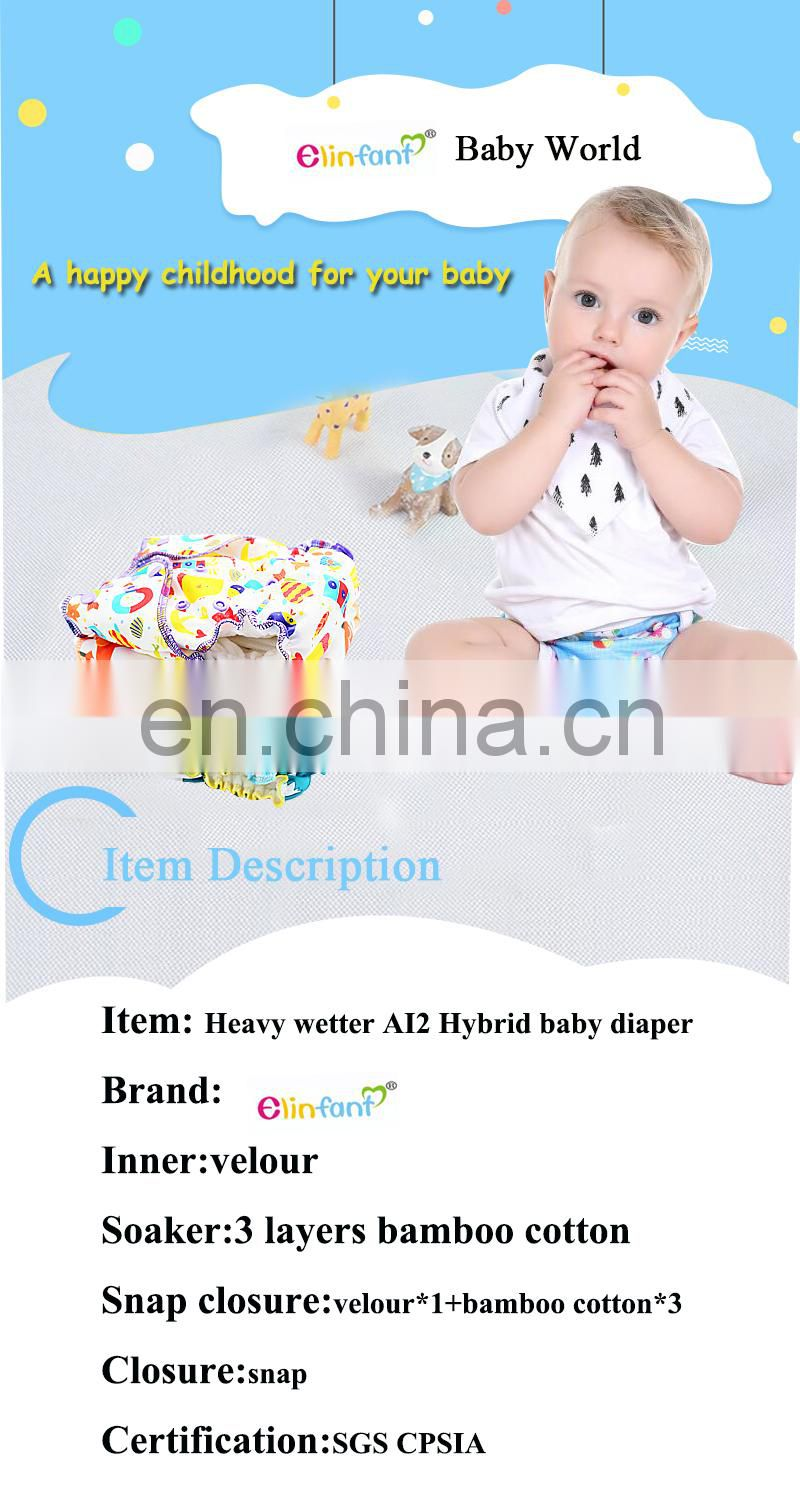 Elinfant ai2 baby reusable cloth diaper printed sleepy baby diaper waterproof washable diapers
