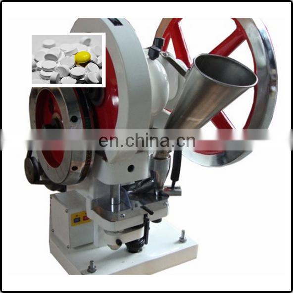 Tablets press machine Tablets machinery Tablet pressing machine