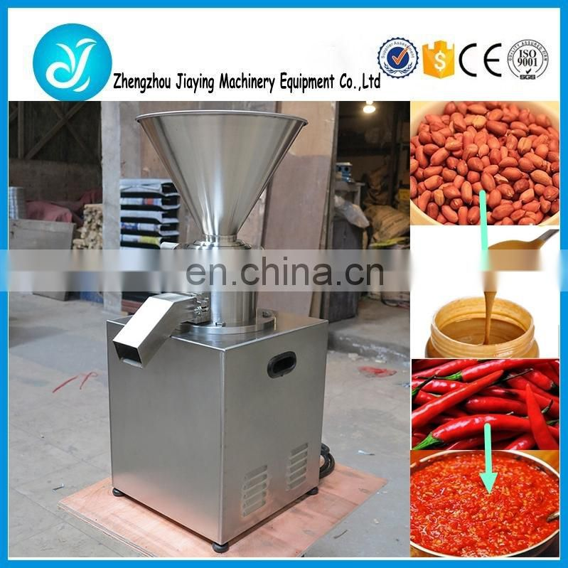 Colloid mill sesame paste stone grinder mill Image