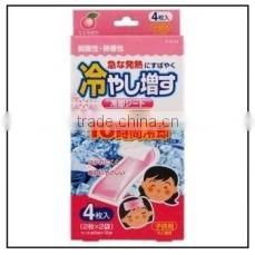 Japan Bath Soap for Babies --- FOAM --- Spare Pack 300ml wholesale