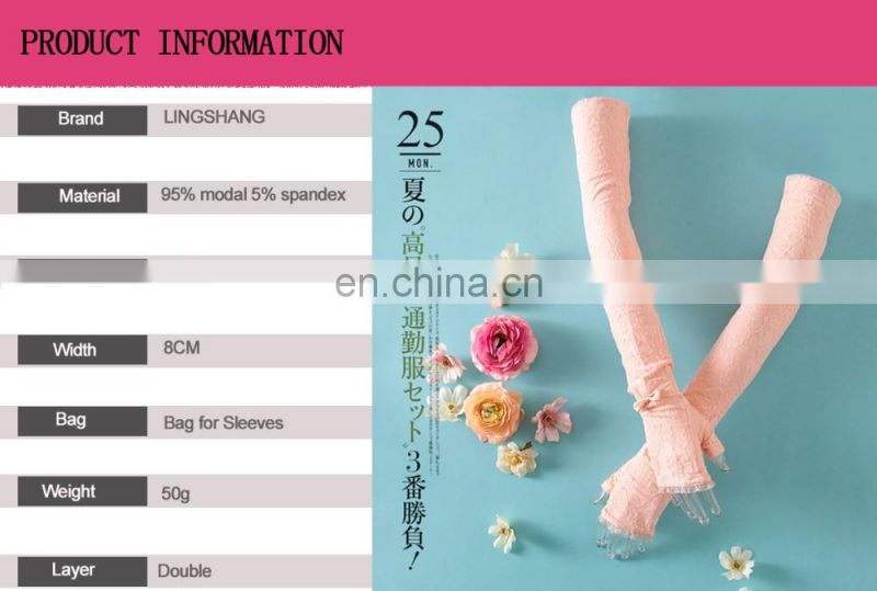 Modal UV sunscreen gloves half finger gloves lace figureless gloves
