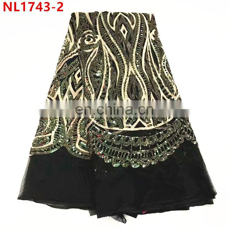 Top quality african French Lace Fabric with sequins African Fashion design handcut french lace fabric for dresses